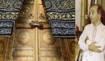 এবার ইসরাইলের সঙ্গে যৌথ সামরিক মহড়ায় অংশ নিচ্ছে আমিরাত