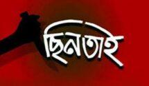 ৫৫ হাজার রোহিঙ্গা বাংলাদেশী পাসপোর্ট নিয়ে সৌদি গেছেন: রাষ্ট্রদূত