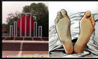 ঢাবিতে শহীদ মিনার এলাকায় 'ধর্ষণে ব্যর্থ হয়ে কিশোরীকে হত্যা'