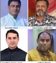 আজ গোলাপগঞ্জ ও জকিগঞ্জ পৌরসভা নির্বাচন : বাড়তি নিরাপত্তা ব্যবস্থা