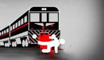 রেললাইনে হাঁটতে গিয়ে ট্রেনের ধাক্কায় নারী নিহত