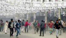 জয়-পরাজয় যাই হোক মেনে নেব: রেজাউল করিম