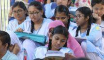হাইস্কুলের শিক্ষার্থীদের রোলের পরিবর্তে আইডি নম্বর দেওয়ার নির্দেশ