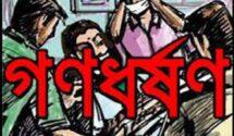 শাহবাগে আন্দোলনকারীদের বিরুদ্ধে পুলিশ 'হত্যাচেষ্টার' মামলা