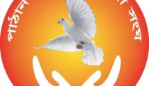 সোনালী সংঘের জরুরি সভা ২ তারিখ