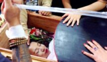 ফিলিস্তিনে ইসরাইলের যুদ্ধাপরাধ তদন্তে বাধা দেবে যুক্তরাষ্ট্র: কমলা