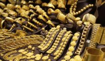 স্পেনে বাংলাদেশী কোম্পানীর ভ্রাতৃ সমাবেশ ও প্রীতিভোজ