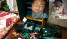 """জিএসসি ইউকের উদ্দ্যোগে সুনামগঞ্জে """"ঈদ স্মাইল প্রজেক্ট"""" এর নগদ অর্থ  বিতরণ"""