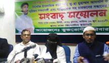 নাসির উদ্দিন 'ভালো লোক': সংসদে এমপি চুন্নু