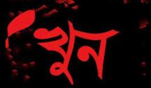 রাজশাহীতে ২৪ ঘণ্টায় আরও ১০ জনের মৃত্যু