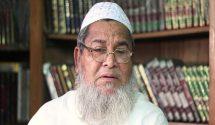 'খালেদা জিয়াকে স্থায়ী মুক্তি দেওয়ার সুযোগ নেই'
