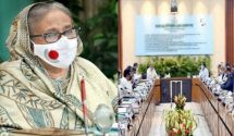 খালেদা জিয়ার মুক্তির আবেদনে মতামত দিয়েছে আইন মন্ত্রণালয়