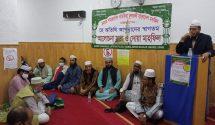 সৌদি আরব লোহারপাড়া সমিতি